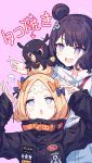 2girls :d abigail_williams_(fate/grand_order) absurdres animal arms_up artist_name bangs black_bow black_jacket blue_eyes blush bow commentary_request eyebrows_visible_through_hair fang fate/grand_order fate_(series) hair_bow hair_bun highres hood hood_down hoodie jacket katsushika_hokusai_(fate/grand_order) light_brown_hair litsvn long_sleeves multiple_girls octopus open_mouth orange_bow parted_bangs parted_lips pink_background polka_dot polka_dot_bow purple_hair signature simple_background sleeves_past_wrists smile translation_request violet_eyes white_hoodie