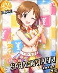 blush brown_eyes brown_hair character_name dress idolmaster idolmaster_cinderella_girls katagiri_sanae short_hair smile stars wink