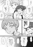 2girls alisa_(girls_und_panzer) bangs blush comic freckles girls_und_panzer meis_(terameisu) monochrome multiple_girls naomi_(girls_und_panzer) necktie saunders_school_uniform school_uniform short_hair short_sleeves short_twintails translation_request twintails very_short_hair