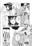 2girls coat comic crowd fedora food greyscale hat highres kannari long_hair long_sleeves maribel_hearn medium_hair monochrome multiple_girls skirt sweater touhou translation_request trench_coat usami_renko