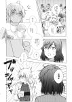 2girls coat comic crowd food greyscale highres kannari long_hair long_sleeves maribel_hearn medium_hair monochrome multiple_girls spit_take spitting sweater touhou translation_request trench_coat usami_renko