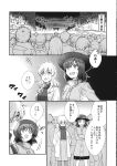 2girls coat comic crowd fedora greyscale hat highres kannari long_hair long_sleeves maribel_hearn medium_hair monochrome multiple_girls skirt sweater touhou translation_request trench_coat usami_renko