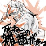 1boy angry anubisu-no-sinpan attacking_viewer baseball_cap blood bloody_clothes combat_knife cosplay golden_kamuy grey_hair hat hataraku_saibou knife lowres male_focus scar shaded_face solo sugimoto_saichi uniform weapon white_blood_cell_(hataraku_saibou) white_blood_cell_(hataraku_saibou)_(cosplay) yellow_eyes