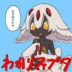 1girl animal_ears barikiosu black_skin blue_background claws commentary_request extra_arms faputa grey_hair looking_at_viewer made_in_abyss monster_girl nude orange_eyes parted_lips paws simple_background solo standing translation_request upper_body