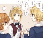 ... 3girls :t blonde_hair blue_eyes bow bowtie braid character_request commentary cup darjeeling eyebrows_visible_through_hair french_braid girls_und_panzer multiple_girls orange_pekoe saucer smile speech_bubble spoken_ellipsis st._gloriana's_school_uniform teacup vest yellow_eyes yuuyu_(777)