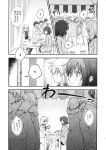 2girls coat comic crowd food greyscale highres kannari long_hair long_sleeves maribel_hearn medium_hair monochrome multiple_girls skirt sweater touhou translation_request trench_coat usami_renko