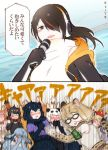 6+girls animal_ears armband bare_shoulders bearded_seal_(kemono_friends) belt black_jaguar_(kemono_friends) blonde_hair blood blush bow bowtie cat_ears character_request comic commentary_request covering_face elbow_gloves emperor_penguin_(kemono_friends) fur_collar giant_panda_(kemono_friends) glasses gloves grey_hair hair_over_one_eye high-waist_skirt highres hood hoodie jaguar_ears jaguar_print kemono_friends light_brown_hair long_hair margay_(kemono_friends) margay_print multicolored_hair multiple_girls nose_blush nosebleed one-piece_swimsuit panda_ears seto_(harunadragon) short_hair skirt sleeveless swimsuit tasmanian_devil_(kemono_friends) tasmanian_devil_ears translation_request white_hair