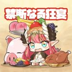 1girl :d animal apple banana bangs black_wings blush brown_eyes chibi circe_(fate/grand_order) commentary_request dress eyebrows_visible_through_hair fate/grand_order fate_(series) feathered_wings food fruit gradient_hair grapes green_eyes hair_between_eyes head_tilt head_wings headpiece holding holding_plate light_brown_hair long_hair looking_at_viewer multicolored multicolored_eyes multicolored_hair open_mouth peach pig pink_hair plate pointing red_apple revision shachoo. sitting smile solo translated turkey_(food) very_long_hair white_dress white_wings wings yokozuwari