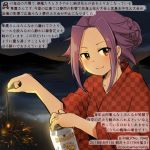 1girl alternate_costume beer_can can checkered checkered_kimono commentary_request dated fireworks japanese_clothes jun'you_(kantai_collection) kantai_collection kimono kirisawa_juuzou long_hair looking_at_viewer magatama night numbered purple_hair red_eyes red_kimono solo sparkler spiky_hair traditional_media translation_request twitter_username upper_body yukata