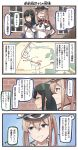 2girls 4koma :d black_hair blonde_hair blue_eyes blue_sailor_collar blue_shirt blush brown_gloves capelet closed_eyes comic glasses gloves graf_zeppelin_(kantai_collection) green_hairband hair_between_eyes hairband hat ido_(teketeke) kantai_collection long_hair long_sleeves map military military_hat military_uniform multiple_girls necktie one_eye_closed ooyodo_(kantai_collection) open_mouth outdoors peaked_cap red_neckwear sailor_collar shirt sidelocks smile speech_bubble thought_bubble translation_request twintails uniform v-shaped_eyebrows violet_eyes window