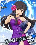 bare_shoulders black_hair blush brown_eyes character_name dress gloves idolmaster idolmaster_cinderella_girls kurokawa_chiaki long_hair necklace stars