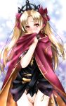 1girl bangs black_dress blonde_hair blush cape commentary_request covering covering_crotch covering_mouth dress earrings embarrassed ereshkigal_(fate/grand_order) fate/grand_order fate_(series) hair_ribbon head_tilt infinity jewelry long_hair looking_at_viewer multicolored multicolored_cape multicolored_clothes parted_bangs red_cape red_eyes red_ribbon ribbon solo spine sumeragi_tomo tiara two_side_up yellow_cape