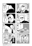 /\/\/\ 1girl 2boys 4koma afterimage bald balding bandage bear bib bkub blush blush_stickers clenched_hands closet comic door emphasis_lines facial_hair goho_mafia!_kajita-kun greyscale halftone hat jacket mafia_kajita monochrome motion_lines multiple_4koma multiple_boys mustache no_pupils o_o pants pointy_ears shaded_face shirt short_hair shouting simple_background slippers speech_bubble sunglasses sweatdrop talking translation_request trembling two-tone_background umino_chika_(character)