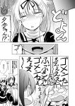 3girls blush closed_eyes comic fang fubuki_(kantai_collection) greyscale ichimi kantai_collection long_hair monochrome multiple_girls open_mouth sample shigure_(kantai_collection) tearing_up translation_request yuudachi_(kantai_collection)