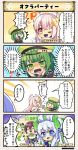 /\/\/\ 4girls 4koma @_@ ^_^ ^o^ ahoge bangs blue_eyes blue_hair blue_ribbon blush bow bowl bowtie braid brown_hair character_name closed_eyes comic commentary_request dot_nose flower flower_knight_girl food food_request green_eyes green_hair grin hair_ornament hair_rings hat long_hair looking_at_another multiple_girls one_eye_closed orange_eyes pink_hair pulling ribbon sedum_(flower_knight_girl) short_hair smile speech_bubble statice_(flower_knight_girl) suiseiran_(flower_knight_girl) sutera_(flower_knight_girl) tagme translation_request |_|