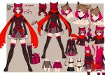 absurdres anime_coloring art cat comic doors_studios fire girl highres mage magic redhead tail