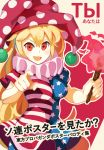 1girl :d absurdres american_flag_dress american_flag_legwear bangs blonde_hair clownpiece cowboy_shot fang fire hakai_no_ika hat highres holding_torch jester_cap long_hair looking_at_viewer neck_ruff open_mouth parody pointing pointing_at_viewer polka_dot propaganda red_eyes russian short_sleeves smile solo star star-shaped_pupils symbol-shaped_pupils torch touhou translation_request very_long_hair