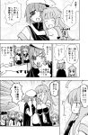 6+girls ahoge bangs blunt_bangs blush cape carrying closed_eyes comic covering_face eyepatch fang folded_ponytail greyscale hair_ornament hairclip hand_on_hip hat heart hibiki_(kantai_collection) hikawa79 ikazuchi_(kantai_collection) inazuma_(kantai_collection) kantai_collection kiso_(kantai_collection) kuma_(kantai_collection) long_hair long_sleeves monochrome multiple_girls neckerchief open_mouth princess_carry remodel_(kantai_collection) school_uniform serafuku short_hair short_sleeves smile sweatdrop translation_request yuubari_(kantai_collection)