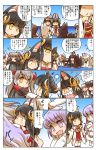 akagi_(azur_lane) animal_ears azur_lane blue_eyes blush chibi comic fox_ears fox_tail hair_ornament highres hisahiko kaga_(azur_lane) mikasa_(azur_lane) multiple_tails mutsu_(azur_lane) nagato_(azur_lane) open_mouth orange_eyes prinz_eugen_(azur_lane) purple_hair red_eyes sharp_teeth shoukaku_(azur_lane) silver_hair star star-shaped_pupils stuffed_unicorn symbol-shaped_pupils tail teeth translation_request twintails unicorn_(azur_lane) violet_eyes yellow_eyes