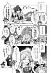 6+girls angry animal_ears bottle comic doujinshi food greyscale hair_ornament hakurei_reimu hat highres izayoi_sakuya kasodani_kyouko kirisame_marisa knife kochiya_sanae monochrome moriya_suwako multiple_girls mystia_lorelei remilia_scarlet ribbon rumia sake_bottle shameimaru_aya smile touhou translation_request usami_renko wings yasaka_kanako zounose