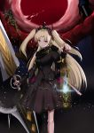2girls absurdres armored_boots asymmetrical_legwear black_dress black_legwear black_nails blonde_hair blue_hair blush boots brown_eyes dark_skin dress earrings ereshkigal_(fate/grand_order) eyebrows_visible_through_hair fate/grand_order fate_(series) floating_hair hair_ribbon highres holding holding_lantern holding_weapon jewelry lantern long_hair looking_at_viewer multiple_girls murasaki_tachi nail_polish parted_lips purple_ribbon ribbon short_dress smile solo_focus standing thigh_strap twintails very_long_hair weapon