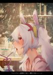 1girl animal_ears azur_lane blush camisole crazy_straw cup drink drinking_glass drinking_straw hair_ornament hairband heart_straw indoors jacket karinto_yamada laffey_(azur_lane) long_hair looking_at_viewer looking_to_the_side pink_jacket profile rabbit_ears red_eyes red_hairband silver_hair sitting solo translated twintails white_camisole