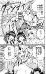 4girls absurdres animal_ears beans blush bow breasts chains comic commentary_request cuffs fangs geta greyscale hair_bow hat highres himekaidou_hatate holding horn hoshiguma_yuugi inubashiri_momiji kicking large_breasts long_hair masu monochrome multiple_girls natsushiro pointy_ears pom_pom_(clothes) setsubun shackles shameimaru_aya short_hair short_sleeves skirt sparkle speech_bubble sweat tokin_hat touhou translation_request twintails wolf_ears