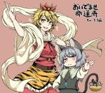 2girls animal_ears animal_print arm_up bangs basket blush brown_background commentary_request eyebrows_visible_through_hair frown grey_hair highres long_hair mouse mouse_ears mouse_tail multicolored_hair multiple_girls natsushiro nazrin open_mouth shawl short_hair simple_background skirt sparkle sparkling_eyes streaked_hair tail tiger_print toramaru_shou touhou yellow_eyes