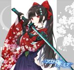 1girl arms_up bangs black_gloves blue_hakama blunt_bangs bow brown_hair byulzzimon closed_mouth copyright_name copyright_request elbow_gloves eyebrows_visible_through_hair fingernails floral_print gloves glowing glowing_sword glowing_weapon hair_bow hair_ornament hairclip hakama head_tilt high_ponytail holding holding_sword holding_weapon japanese_clothes katana kimono long_sleeves official_art partly_fingerless_gloves ponytail print_kimono red_bow red_eyes red_kimono side_slit sidelocks solo sword weapon wide_sleeves