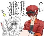 1boy 1girl ae-3803 black_shirt blood bob_cut cabbie_hat carrying cedar_pollen_allergen_(hataraku_saibou) chinese collared_shirt gloves hair_over_one_eye hat hataraku_saibou height_difference jacket knife looking_at_another lucylusstories package red_blood_cell_(hataraku_saibou) red_jacket role_reversal shaded_face shirt short_hair simple_background traditional_media u-1146 uniform upper_body white_background white_blood_cell_(hataraku_saibou) white_gloves white_hair white_shirt white_skin