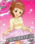 blush brown_eyes brown_hair character_name dress idolmaster idolmaster_cinderella_girls ohishi_yuriko short_hair smile stars