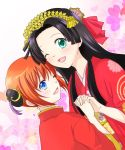 2girls bangs black_hair blue_eyes blunt_bangs blush bun_cover gintama green_eyes hair_ornament hand_holding heart heart_background interlocked_fingers japanese_clothes kagura_(gintama) kimono long_hair mikimi multiple_girls one_eye_closed open_mouth orange_hair red_kimono short_hair smile tokugawa_soyo