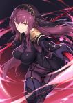 bodysuit breasts covered_navel dark_background dual_wielding eyebrows_visible_through_hair fate/grand_order fate_(series) frown gae_bolg hair_intakes haoni holding holding_weapon large_breasts long_hair looking_at_viewer motion_blur pauldrons polearm purple_bodysuit purple_hair red_eyes scathach_(fate)_(all) scathach_(fate/grand_order) shoulder_armor spear veil weapon