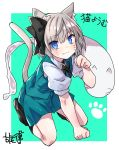 1girl animal_ears aqua_background bangs black_bow black_legwear blue_eyes border bow cat_ears cat_tail commentary_request eyebrows_visible_through_hair full_body green_skirt green_vest hair_between_eyes hair_bow hand_up highres hitodama kemonomimi_mode kneehighs kneeling kneesocks_senritsu konpaku_youmu konpaku_youmu_(ghost) long_hair miniskirt no_shoes outside_border paw_pose paw_print puffy_short_sleeves puffy_sleeves shirt short_hair short_sleeves signature silver_hair simple_background skirt smile solo tail thighs touhou translation_request vest whiskers white_border white_shirt