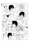 1girl 2boys 4koma bangs black_hair blank_eyes blush closed_eyes comic couple darling_in_the_franxx emaen eyebrows_visible_through_hair glasses gorou_(darling_in_the_franxx) greyscale hair_ornament hairband hand_holding hetero hiro_(darling_in_the_franxx) horns hug long_hair monochrome multiple_boys nightgown oni_horns pink_hair short_hair speech_bubble translation_request zero_two_(darling_in_the_franxx)