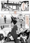 2girls animal_ears black_hair black_kimono black_sclera car comic commentary_request doitsuken fingernails flower fox_ears fox_tail ground_vehicle hair_bun hair_flower hair_ornament hat japanese_clothes kimono kitsune motor_vehicle multiple_girls multiple_tails obi original outdoors parking_lot police police_badge police_car police_hat police_uniform policewoman sash sharp_fingernails short_hair short_sleeves tail translation_request uniform