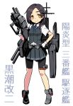 1girl belt bike_shorts black_hair black_shorts black_skirt black_vest blue_neckwear blue_ribbon blush breasts commentary_request eyebrows_visible_through_hair forehead full_body gloves grey_footwear gun hair_ornament hairclip hand_on_hip highres holding holding_gun holding_weapon holster kantai_collection kuroshio_(kantai_collection) looking_at_viewer machinery medium_hair miniskirt neck_ribbon pleated_skirt remodel_(kantai_collection) ribbon shirt shoes short_sleeves shorts shorts_under_skirt simple_background skirt small_breasts smile solo standing taketora_suzume thigh_holster thighs translation_request turret vest weapon white_background white_gloves white_shirt wing_collar yellow_eyes