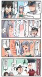 1boy 3girls 4koma :d admiral_(kantai_collection) bikini black-framed_eyewear black_hair black_ribbon blue_sailor_collar blue_shirt blush brown_gloves brown_hair clenched_hand closed_eyes collarbone comic commentary_request eyebrows_visible_through_hair facial_scar flat_cap gangut_(kantai_collection) glasses gloves green_bikini grey_hair hair_between_eyes hair_ornament hair_ribbon hairclip hat highres ido_(teketeke) kantai_collection kasumi_(kantai_collection) long_hair long_sleeves looking_at_viewer military military_hat military_jacket military_uniform multiple_girls naval_uniform necktie ooyodo_(kantai_collection) open_mouth orange_eyes peaked_cap pipe pipe_in_mouth red_neckwear red_shirt remodel_(kantai_collection) revision ribbon sailor_collar scar shaded_face shirt short_hair short_sleeves side_ponytail smile speech_bubble swimsuit thought_bubble translation_request uniform v-shaped_eyebrows white_gloves white_hair yellow_eyes