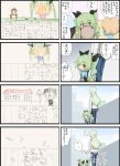 4koma anchovy blonde_hair bow brown_hair child_drawing comic drill_hair girls_und_panzer green_hair hair_bow hat highres jinguu_(4839ms) katyusha kindergarten_uniform long_hair mika_(girls_und_panzer) mother_and_daughter partially_translated shimada_arisu side_ponytail tears translation_request twin_drills younger