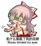 1girl bangs bow chibi chinese chinese_commentary commentary_request covered_eyes dollar_bill english fujiwara_no_mokou hair_bow long_hair lowres money open_mouth outstretched_arms pants pink_hair puffy_short_sleeves puffy_sleeves red_pants shangguan_feiying shirt short_sleeves simple_background solo suspenders touhou very_long_hair white_background white_bow white_shirt
