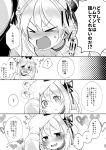 >_< 1boy 1girl 4koma :d admiral_(azur_lane) anger_vein animal_ears azur_lane bangs bare_shoulders blush bow cat_ears cat_hair_ornament closed_eyes collarbone comic emphasis_lines eyebrows_visible_through_hair fang gatakenjin gloves greyscale hair_between_eyes hair_bow hair_ornament hair_ribbon hammann_(azur_lane) hat highres long_hair long_sleeves military_hat monochrome nose_blush one_side_up open_mouth peaked_cap petting ribbon smile tears translation_request trembling v-shaped_eyebrows wavy_mouth
