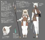 2girls accio animal_ears bikini_top blonde_hair breasts bridal_gauntlets choker cleavage dark_skin elbow_gloves fingerless_gloves fingernails flat_chest gloves green_eyes grey_background hair_over_one_eye hand_on_hip highres huge_breasts loincloth long_fingernails long_hair looking_at_viewer multiple_girls nail_polish navel original pelvic_curtain polearm sharp_fingernails sharp_toenails short_hair sidelocks simple_background slit_pupils spear standing thigh-highs toenail_polish toenails veil weapon white_bikini_top white_gloves white_hair white_legwear
