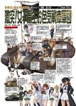 6+girls anchor anchovy barbed_wire bird blonde_hair boko_(girls_und_panzer) braid brown_hair chouno_ami cutlass_(girls_und_panzer) darjeeling eating emblem flint_(girls_und_panzer) food fukuda_(girls_und_panzer) garrison_cap girls_und_panzer glasses ground_vehicle gun hat helmet isobe_noriko itsumi_erika jolly_roger katahira_masashi kawashima_momo kuromorimine_military_uniform long_hair maid_headdress marie_(girls_und_panzer) mark_iv_tank microphone military military_vehicle motor_vehicle multiple_girls murakami_(girls_und_panzer) ogin_(girls_und_panzer) ooarai_(emblem) ooarai_military_uniform ooarai_school_uniform oono_aya pigeon pipe redhead reizei_mako rukuriri rum_(girls_und_panzer) sailor_hat sakaguchi_karina sausage shark shimada_arisu short_hair silver_hair st._gloriana's_school_uniform tank translation_request utsugi_yuuki weapon weapon_request