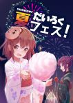 2girls :d aerial_fireworks akatsuki_(kantai_collection) bag bagged_fish bangs bear_mask blue_kimono blush candy_apple commentary_request cotton_candy cover cover_page dx_(dekusu) eyebrows_visible_through_hair fingernails fireworks fish floral_print food goldfish hair_between_eyes hair_bun hair_ornament hairclip highres holding holding_food ikazuchi_(kantai_collection) japanese_clothes kantai_collection kimono long_sleeves mask mask_on_head multiple_girls night night_sky obi open_mouth outdoors print_kimono purple_hair sash sky smile translated violet_eyes water white_kimono wide_sleeves