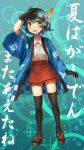 1girl adapted_costume black_hair blue_eyes buttons collared_shirt commentary_request eyebrows_visible_through_hair feathers hair_feathers highres japanese_clothes japari_symbol_print kaban_(kemono_friends) kemono_friends no_hat no_headwear open_clothes pleated_skirt salute sandals shirt short_hair short_sleeves skirt solo thigh-highs translation_request welt_(kinsei_koutenkyoku) zettai_ryouiki