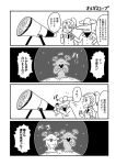 /\/\/\ 2boys 2girls 4koma :d alien bald balding big_nose clenched_hand clenched_hands closed_eyes comic facial_hair flying_sweatdrops greyscale highres labcoat lipstick makeup monochrome motion_lines multiple_boys multiple_girls mustache opaque_glasses open_mouth romancing_abe romancing_abe's_romancing_fantasy scientist short_hair shouting sidelocks simple_background sky smile space speech_bubble star_(sky) starry_sky sweatdrop talking telescope translation_request white_background