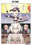 >:> 4koma 5girls ahoge asymmetrical_hair bikini black_bikini_top black_jacket blue_kimono blush breasts chaldea_uniform chibi choker cleavage collarbone comic darkmaya fate/grand_order fate_(series) fujimaru_ritsuka_(female) hair_ornament jacket japanese_clothes jeanne_d'arc_(alter)_(fate) jeanne_d'arc_(alter_swimsuit_berserker) jeanne_d'arc_(fate)_(all) katana kimono large_breasts long_hair meiji_schoolgirl_uniform miyamoto_musashi_(fate/grand_order) multiple_girls o-ring okita_souji_(fate) okita_souji_(fate)_(all) one_side_up orange_hair orange_scrunchie parody pink_hair ponytail riyo_(lyomsnpmp)_(style) scrunchie smile style_parody swimsuit sword translation_request unsheathed very_long_hair weapon yellow_eyes