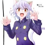 1other :3 :d androgynous animal_ears bangs brown_eyes cat_ears cat_tail claw_pose collared_shirt commentary_request eyebrows_visible_through_hair fangs fingernails grey_hair hair_between_eyes hands_up head_tilt heart hunter_x_hunter long_fingernails long_sleeves looking_at_viewer medium_hair neferpitou open_mouth purple_shirt sharp_fingernails shiny shiny_hair shirt short_hair simple_background smile solo tail upper_body v-shaped_eyebrows watarui wavy_hair white_background wing_collar