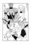 1boy 1girl achilles_(fate) bag breast_grab breastplate chains collar comic commentary_request fate/grand_order fate_(series) gauntlets grabbing ha_akabouzu highres monochrome paper_bag penthesilea_(fate/grand_order) shoulder_pads sidelocks spikes tied_hair translation_request