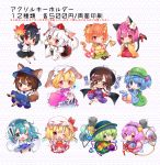 6+girls :3 :d ;3 ;d absurdres animal_ears apron arm_up ascot ass backpack bag bangs bare_legs bare_shoulders bell between_fingers black_bow black_cape black_footwear black_hair black_hairband black_hat black_neckwear black_skirt black_wings blonde_hair blue_bow blue_eyes blue_footwear blue_hair blue_hat blue_jacket blue_neckwear blue_shirt blue_skirt blush boots bow bowtie brown_eyes brown_footwear brown_hair cape cat_ears cat_tail checkered checkered_kimono chibi commentary_request crystal detached_sleeves dress eyebrows_visible_through_hair fan fedora flandre_scarlet flat_cap floral_print flower fox_ears fox_tail frilled_shirt_collar frills frog_hair_ornament full_body geta glasses gloves green_eyes green_hair green_hat green_kimono green_skirt hair_bell hair_between_eyes hair_bobbles hair_flower hair_intakes hair_ornament hair_tubes hairband hakama hand_on_hip hand_up hat hat_bow heart heart_hair_ornament hieda_no_akyuu highres holding holding_fan holding_wrench inubashiri_momiji jacket japanese_clothes jingle_bell juliet_sleeves jumping kawashiro_nitori kemonomimi_mode key kimono kochiya_sanae komeiji_koishi komeiji_satori leaf_fan leg_up long_hair long_sleeves looking_at_viewer low_twintails maribel_hearn midriff_peek mob_cap motoori_kosuzu multicolored multicolored_clothes multicolored_skirt multiple_girls natsuki_(ukiwakudasai) ofuda one_eye_closed one_side_up open_mouth orange_hair parted_lips paw_gloves paw_pose paws petticoat pink_eyes pink_hair pink_skirt plaid plaid_skirt plaid_vest pleated_skirt pocket pom_pom_(clothes) puffy_short_sleeves puffy_sleeves purple_dress purple_footwear purple_hair purple_skirt purple_vest rabbit_ears red-framed_eyewear red_bow red_eyes red_footwear red_hakama red_kimono red_skirt red_vest ribbon-trimmed_sleeves ribbon_trim sash shameimaru_aya shirt shoes short_sleeves siblings silver_hair sisters sitting skirt smile snake_hair_ornament socks sparkle tail tail_bow tassel tengu-geta thighs third_eye tokin_hat touhou translation_request twintails two_side_up unmoving_pattern usami_renko usami_sumireko vest violet_eyes white_bow white_flower white_hat white_kimono white_legwear white_sash white_shirt wide_sleeves wings wolf_ears wolf_tail wrench wrist_cuffs yellow_apron yellow_bow yellow_kimono yellow_neckwear yellow_shirt